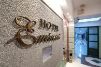 HOTEL EMINENT Podgorica_10